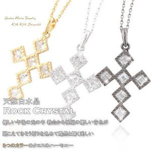 K18 天然ロッククリスタル 白水晶 クロスネックレス 18金 ホワイト イエローゴールド ブラック |risacrystal