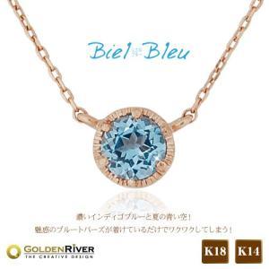 18金 天然石 ブルートパーズ ネックレス K18ピンクゴールド ネックレス 予約商品|risacrystal