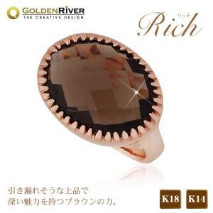 オーバルシェイプカット スモーキークオーツ ピンクゴールドリング K14 14金|risacrystal