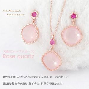2色のピンクスクエアカット 天然ローズクオーツ ピアス ネックレス セット シルバー925 HN-90set|risacrystal
