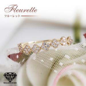 K18 18金 ゴールド リング 幸福の7つのフラワー フルーレット 重ね着け リング 指輪|risacrystal
