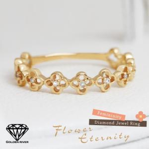 フラワーリング 天然ダイヤモンド リング 14金 K14ゴールド イエローゴールド お花 指輪|risacrystal