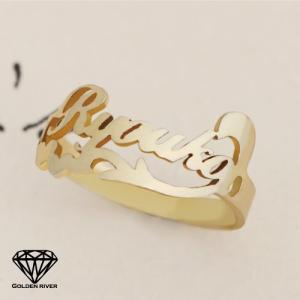 14金 K14ゴールド ネームリング 名前 イニシャルリング アートライン ハート付 指輪|risacrystal