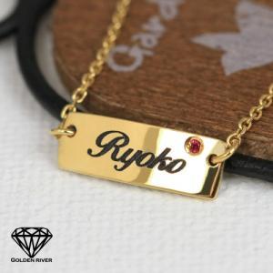 イニシャルプレートネックレス ネームネックレス 天然ルビー付 18金 K18ゴールド|risacrystal