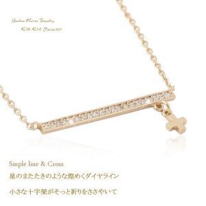 エタニティライン クロスチャーム ネックレス 18金 K18イエローゴールド ネックレス|risacrystal