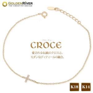 K18 クロスブレスレット クローチェ 18金 イエローゴールド シンプル 送料無料|risacrystal