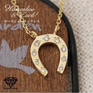 馬蹄ネックレス ばていモチーフ 14金イエローゴールド K14ネックレス|risacrystal