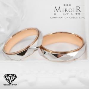 ダイヤモンドカット ペアリング カラーコンビネーション K18ホワイトゴールド ピンクゴールド|risacrystal