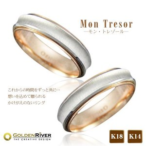 ペア価格 ペアリング K14ホワイトゴールド ピンクゴールド 14金 MonTrezor-モン・トレゾール-|risacrystal