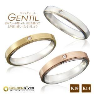 ペア価格 14金 ペアリング K14イエローゴールド ホワイトゴールド ピンクゴールド GENTIL-ジャンティール-|risacrystal