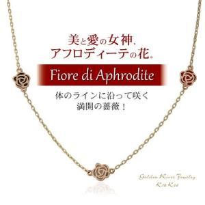 ローズ薔薇ネックレス 3カラーポップカラーセラミック K18ゴールドネックレス|risacrystal