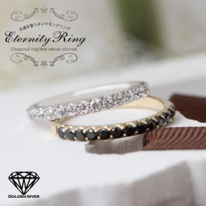 ダイヤモンド エタニティリング 婚約指輪 エンゲージリング K14ゴールド|risacrystal