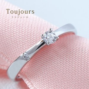Toujours-トゥジュール- ダイヤモンドリング エンゲージリング ブライダルリング プロポーズ K14 14金 リング 指輪|risacrystal