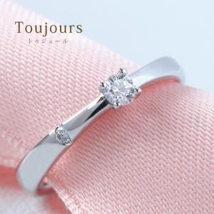 Toujours-トゥジュール- ダイヤモンドリング エンゲージリング ブライダルリング プロポーズ K18 18金 リング 指輪|risacrystal