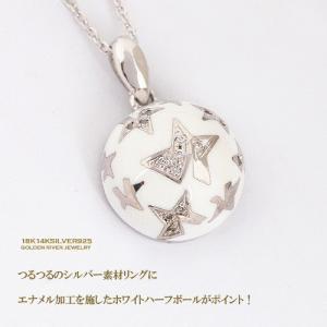 スター ハーフホワイトボール ネックレス K14ホワイトゴールド|risacrystal