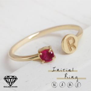K18ゴールド イニシャルリング 誕生石 バースストーン付 アルファベット 指輪|risacrystal