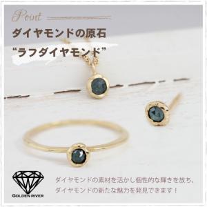 K14 ラフダイヤモンド ネックレス リング ピアスセット 一粒ダイヤモンド|risacrystal