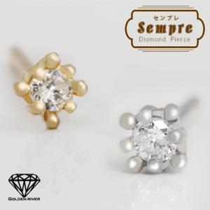 ピアス 天然ダイヤモンド 一粒 K14 14金ゴールド ホワイトゴールド|risacrystal