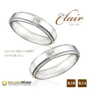 ペア価格 天然ダイヤモンド 0.2ct ペアリング マリッジリング エンゲージリング 14金 K14ホワイトゴールド Clair-クレイル-|risacrystal