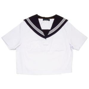KR8280 白3本線紺えり白セーラートップス(半袖)165A〜170A|risastarlight