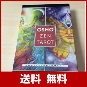 T0215 【あなたを導く禅の思想】Osho Zen Tarot 和尚禅タロット 日本語版|risasuta