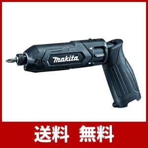 マキタ(Makita)  充電式ペンインパクトドライバ 黒 (本体のみ/バッテリー・充電器別売) TD022DZB|risasuta
