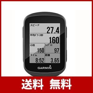 GARMIN(ガーミン) EDGE 130 日本語版 GPSサイクルコンピューター(センサー類付) 004466|risasuta