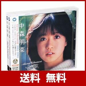 2012年デジタルリマスター 全曲歌詞付2012年 全32曲ベスト・アルバム!   (DISC.1)...