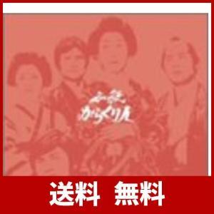 必殺からくり人(BOXセット) [DVD]