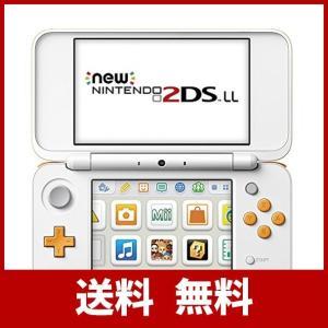 Newニンテンドー2DS LL 【ホワイト×オレンジ】 risasuta