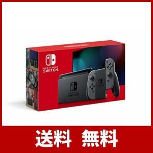 Nintendo Switch 本体 (ニンテンドースイッチ) Joy-Con(L)/(R) グレー(バッテリー持続時間が長くなったモデル) risasuta