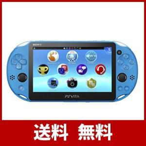 PlayStation Vita Wi-Fiモデル アクア・ブルー(PCH-2000ZA23) risasuta