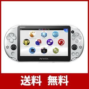 PlayStation Vita Wi-Fiモデル シルバー (PCH-2000ZA25) risasuta