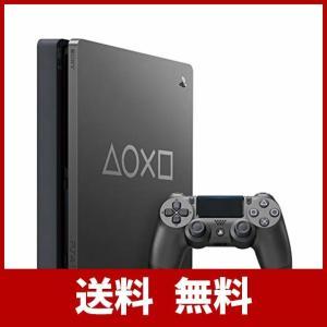 PlayStation 4 Days of Play Limited Edition 1TB (CUH-2200BBZR) risasuta