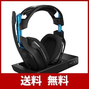 ASTRO - ASTRO Sans Fil A50 GEN 3 PS4 PC|risasuta
