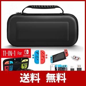 【Nintendo Switch 対応】ケース 11in1セット スイッチ用アクセサリーセット【収納ケース+超薄分体式カバー+極薄保護フィルム 1枚+ risasuta