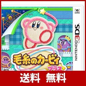 毛糸のカービィ プラス -3DS|risasuta