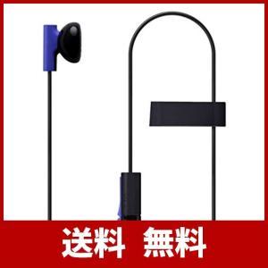 【Almach】 Playstation 4 コントローラー用 イヤホン / マイク 付き 片耳タイプ / PS4 PC Android / 1年保証 risasuta