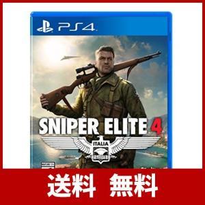 Sniper Elite 4 (輸入版:北米) - PS4 risasuta
