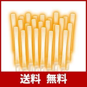 ルミカライト 大閃光アーク 25本入り オレンジ|risasuta