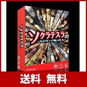 カードゲーム ソクラテスラ〜キメラティック偉人バトル〜|risasuta