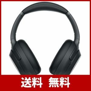 ソニー SONY ワイヤレスノイズキャンセリングヘッドホン WH-1000XM3 B : LDAC/Bluetooth/ハイレゾ 最大30時間連続再生|risasuta