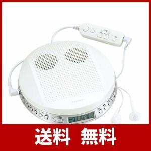 東芝 スピーカー搭載ポータブルCDプレーヤーTOSHIBA TY-P2|risasuta