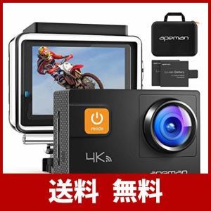 【新型】APEMAN A80 アクションカメラ 4K画質 2000万高画素 光学4倍ズームレンズ WIFI搭載 40M防水 170度広角調整可能 手ブ|risasuta