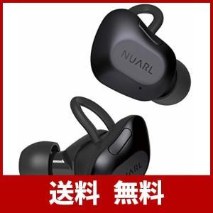 NUARL 完全ワイヤレス Bluetoothイヤホン(ブラックメタル)ヌアール NT01AX HDSS TRUE WIRELESSSTEREO EA|risasuta