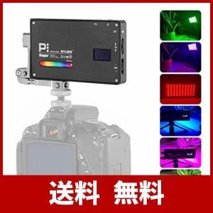 【在庫あり】BOLING BL-P1 RGB撮影ライト CRI96+ 2500K-8500K 0.5m@1480Lux 12W 動画撮影、YOUTUB|risasuta