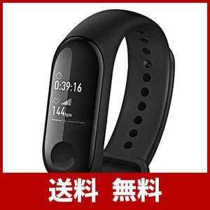 EdwayBuy Xiaomi Mi band 3 小米 シャオミ スマートブレスレット 活動量計 スマート ウォッチ 万歩計 心拍計|risasuta