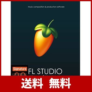 Image-Line Software FL STUDIO 20 Signature EDM向け音楽制作用DAW Mac/Windows対応【国内正規|risasuta