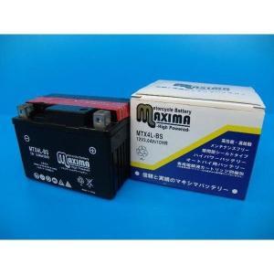 選べる液入れ初期充電 バイク用バッテリー YTX4L-BS/GTH4L-BS/FTH4L-BS/DTX4L-BS 互換 MTX4L-BS Today AF61 rise-batterystore 03