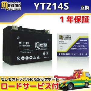 液入れ充電済み バイク用バッテリー YTZ14S/GTZ14S/FTZ14S/TTZ14S/TTZ1...
